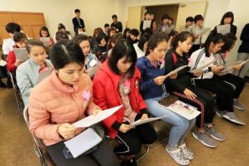 矢掛町内で開かれた初回の日本語教室で、歌を歌うベトナム人受講生ら