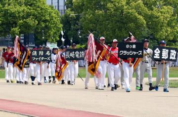 昨年の優勝チームを先頭に入場する選手団=長崎市営陸上競技場