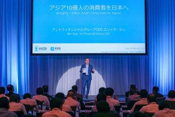 アリペイの日本加盟店数、30万店超に 井賢棟CEOが東京で講演