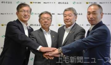 サービス開始を発表し握手する(左から)佐藤社長、高木市長、大森会長、松田支社長