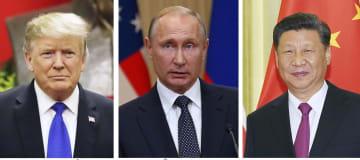 トランプ米大統領(AP=共同)、ロシアのプーチン大統領(UPI=共同)、中国の習近平国家主席