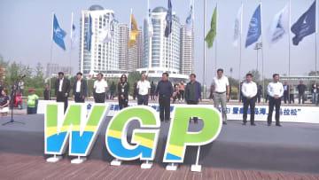 第1回中国大衆ウィンドサーフィン·ツアー始まる 河北省秦皇島