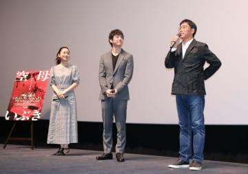 舞台あいさつする(右から)若松監督、西島さん、深川さん