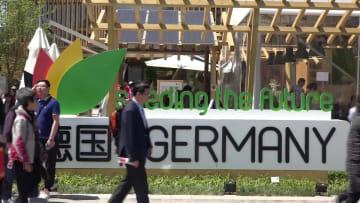 北京国際園芸博覧会 ドイツ館「未来の種をまく」