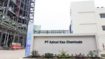 Major Japanese consumer and chemical products maker Kao Corp. started operating a fatty acid factory on Indonesia's Sumatra Island on Monday.