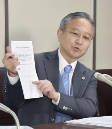 記者会見で提訴内容を説明する原告側弁護士=14日午後、東京・霞が関の司法記者クラブ