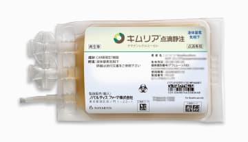 新型治療薬「キムリア」の投与バッグ(ノバルティスファーマ提供)