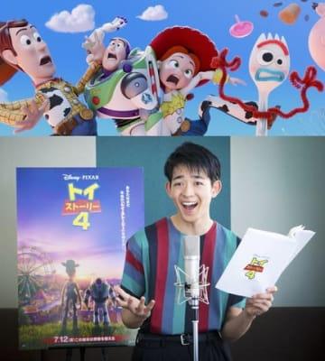 ディズニー/ピクサーの劇場版アニメ「トイ・ストーリー」シリーズの最新作「トイ・ストーリー4」の日本語吹き替え版声優に起用された俳優の竜星涼さん(C)2019 Disney/Pixar.All Rights Reserved.