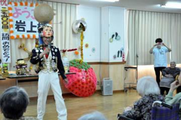2500回目の公演で入所者らに大道芸を披露する岩上敏一さん