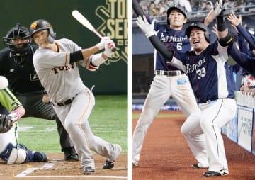 巨人の坂本勇内野手(左)、西武の山川内野手