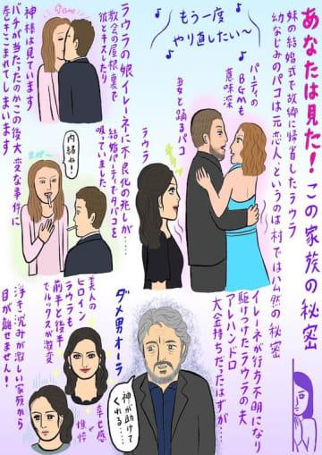 辛酸なめ子(漫画家・コラムニスト)