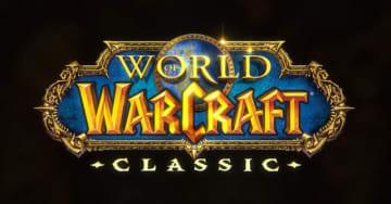 初期の体験を再現する『World of Warcraft Classic』リリース日決定! 15周年記念のコレクターズ版も発売へ