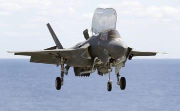 ステルス戦闘機F35B