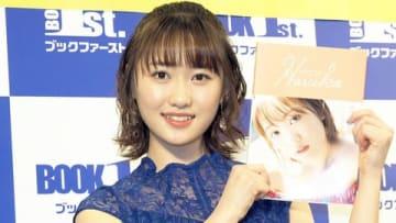 初パーソナルブック「Haruka」の発売記念握手会を開催した工藤遥さん