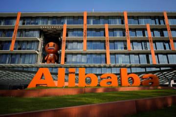 アリババグループの本社=2018年7月、中国浙江省杭州(ロイター=共同)