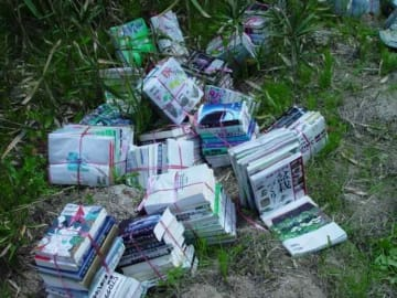 山中に投棄されていた図書(京都府木津川市山城町神童子)=木津川市教委提供