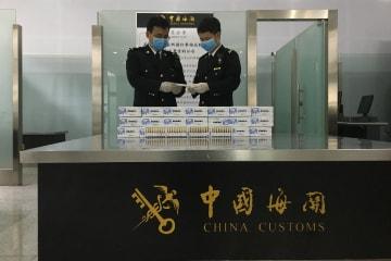 青島税関、日本から違法に持ち込まれたプラセンタ注射液押収