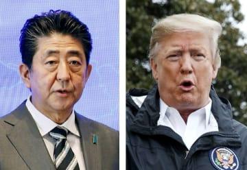 日米首脳、27日会談へ