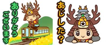 大多喜町のシンボルキャラクター「おたっきー」のLINEスタンプ