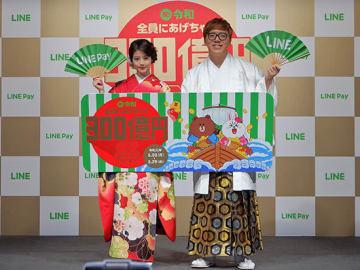 キャペーン実施に先立って開催した発表会に、LINE Payアンバサダーの今田美桜さんと特別ゲストとしてYouTuberのHIKAKINさんが登場