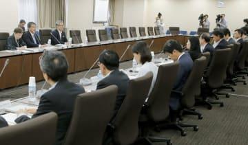 認知症対策を強化するため開かれた有識者会議=16日午前、東京・霞が関