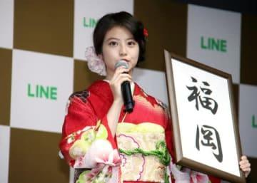「LINE Pay」の記者会見に出席した今田美桜さん