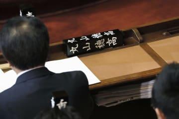 衆院本会議の議場で、倒れたままの丸山穂高氏の氏名標=16日午後