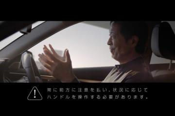 プロパイロット2.0YAZAWA