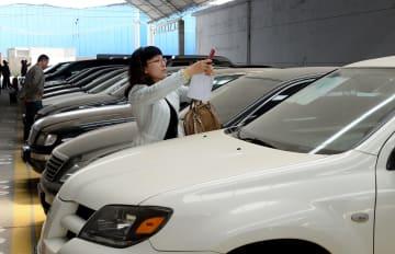 中古車取引、19年1~4月は前年同期比2·6%増