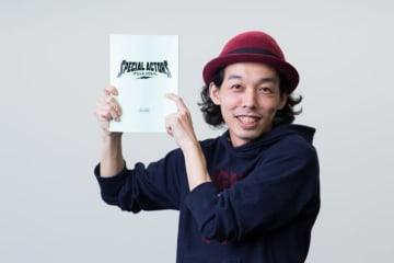 「暗黒期」を乗り越えクランクインを迎えた上田慎一郎