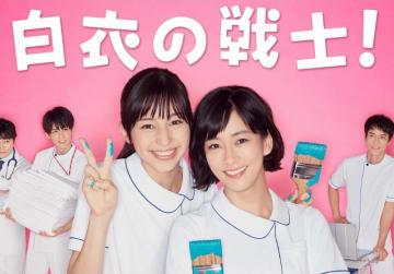 「白衣の戦士!|日本テレビ - 日テレ」より