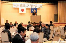 55周年記念事業などを決定した市老連の総会
