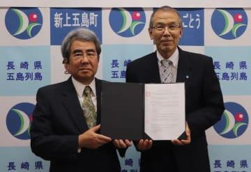 協定を結んだ山田会長(左)と江上町長=新上五島町役場