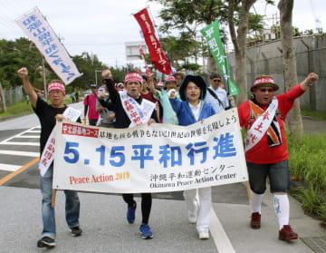 本土復帰から47年、米軍キャンプ・シュワブのゲート前から出発した「平和行進」=17日午前、沖縄県名護市辺野古