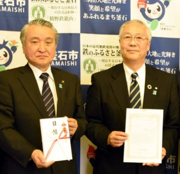 野田武則市長に目録を贈呈した田口幸雄頭取(右)