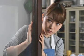 連続ドラマ「家政夫のミタゾノ」第5話の場面写真 =テレビ朝日提供