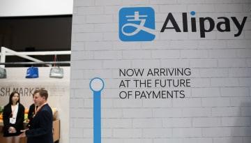 アリペイ、19年も利用者増加 アリババに利益5億元超