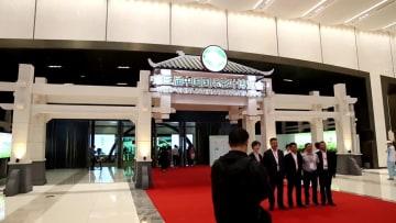 第3回中国国際茶葉博覧会、初めて貧困産地支援コーナー設置