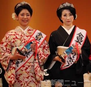準女王に輝いた(左から)斉藤さんと宮本さん