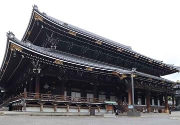 重要文化財に指定される東本願寺の御影堂(京都市下京区)