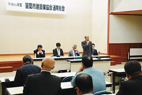 2019年度の事業計画を確認した室蘭市建設業協会通常総会