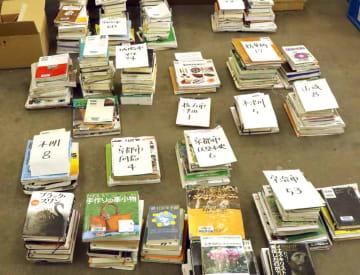 京都府宇治市で投棄されていた図書館の本。218冊を仕分けてみると複数の自治体の本と分かった(宇治市折居台・市中央図書館)