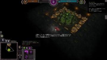 『ダンジョンキーパー』風ダンジョン建築ストラテジー『War for the Overworld』日本語正式対応!