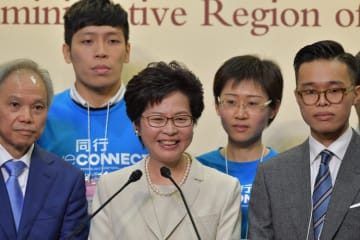 Carrie Lam (centre). Photo: GovHK.