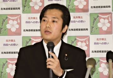 丸山穂高衆議院議員(写真:読売新聞/アフロ)