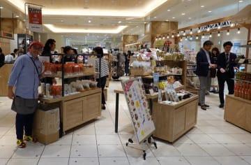 17日にオープンした47CLUB初の実店舗=川崎市高津区のマルイファミリー溝口店