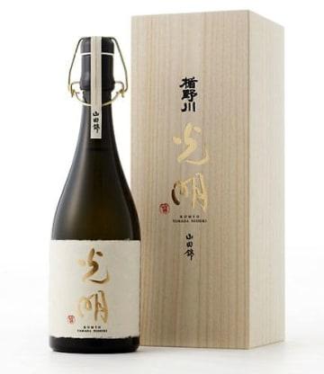 20日に発売される精米歩合1%の最高級日本酒「楯野川 純米大吟醸 光明 山田錦」