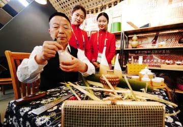 北京園芸博でINBAR栄誉デー 竹籐文化を多彩に展示