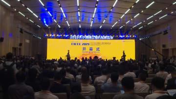 第1回長沙国際建設機械展覧会が開幕