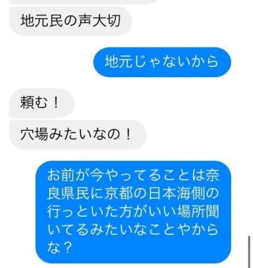 ズイショ (@zuiji_zuisho)さんのツイートより